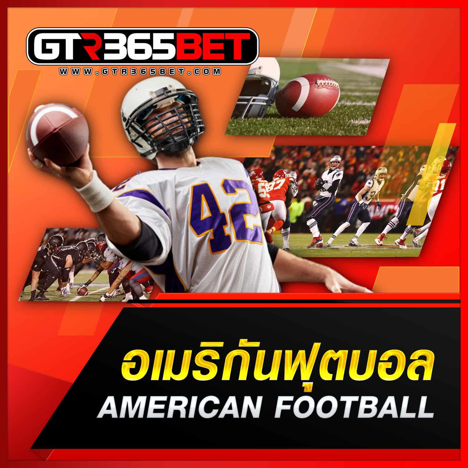 american-football-mb